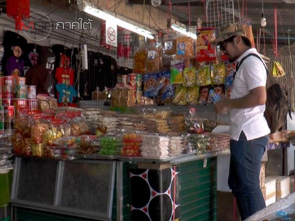 โอดเศรษฐกิจแย่! นักธุรกิจส่งออกปัตตานีรอดูท่าทีหลังเจรจาเปิด 9 ด่านไทย-มาเลย์ 24 ชั่วโมง