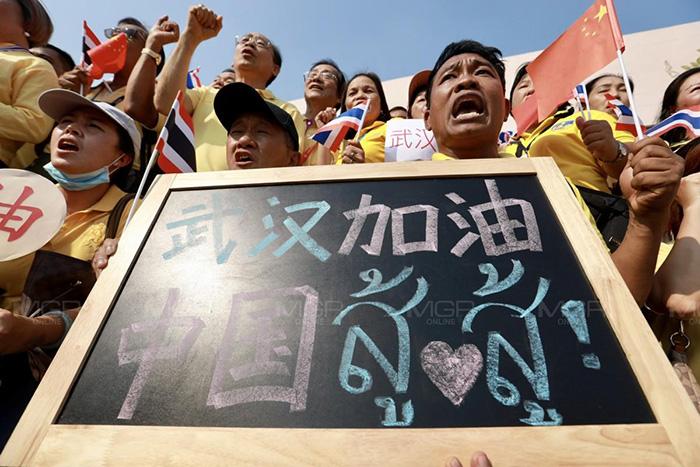 """สถานทูตจีนออกแถลงการณ์ซาบซึ้งพระมหากรุณาธิคุณในหลวง ร.10 ขอบคุณคนไทยลงเรือลำเดียวกันร่วมสู้ """"ไวรัสโคโรนา"""""""