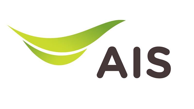 ผลประกอบการ AIS ปี 62 ฐานลูกค้า 42 ล้านราย กำไร 3.1 หมื่นล้านบาท