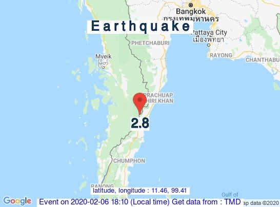 เกิดแผ่นดินไหว2.8 ที่ประจวบ  ลึกจากผิวดิน 3 กิโลเมตร