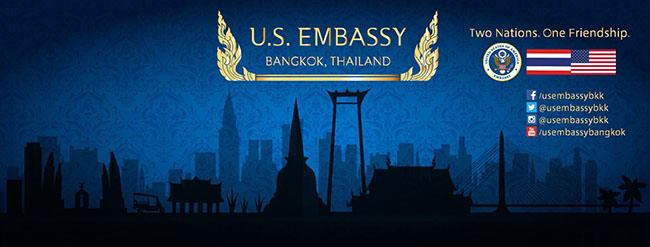 สถานเอกอัครราชทูตสหรัฐอเมริกาฯออกแถลงการณ์แสดงความเสียใจ ต่อเหตุการณ์กราดยิงในโคราช