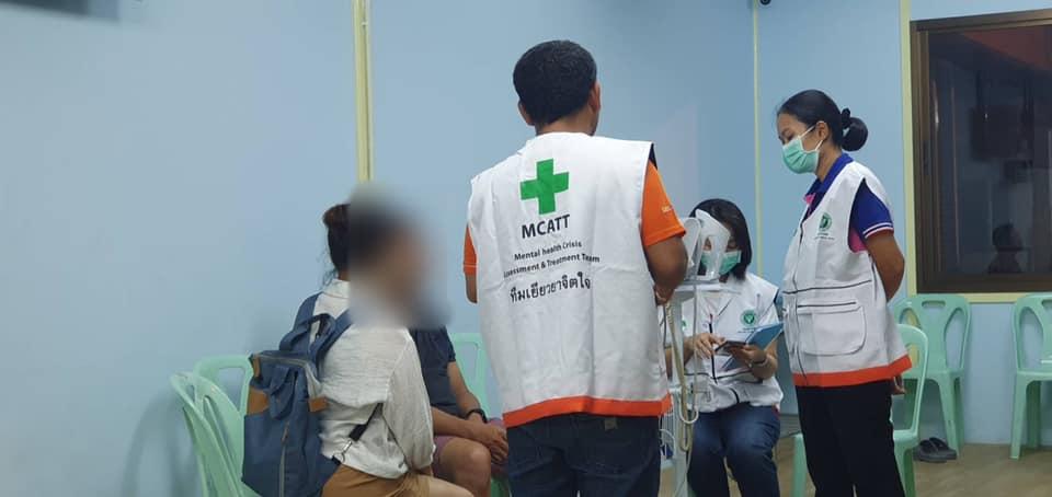 ส่งทีมวิกฤตสุขภาพจิตดูแลคนเจ็บเหตุกราดยิงโคราช พร้อมปฐมพยาบาลใจผู้รับผลกระทบ