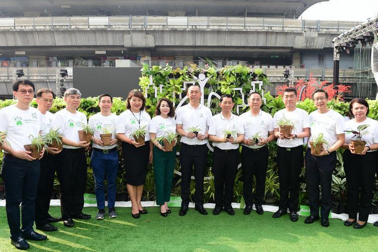 CPF  ร่วมรณรงค์คนกรุงปลูกต้นไม้ ลดฝุ่น PM 2.5