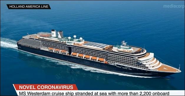 "In Clip: สื่อนอกรายงาน  ""เรือครุยส์เวสเตอร์ดัม"" พร้อมผู้โดยสารค้างเติ่งกลางทะเลหลัง ""ไทย"" ห้ามจอด บริษัทเรืออ้าง ""ไม่มีโคโรน่าไวรัส"""