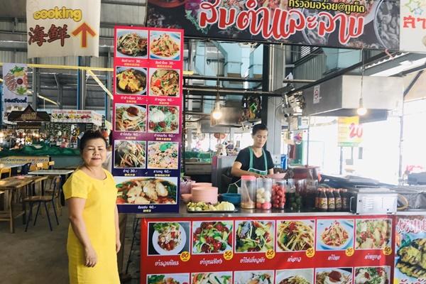 นางธัญญดา กริชกำจร เจ้าของร้านครัวอิ่มอร่อย@ภูเก็ต