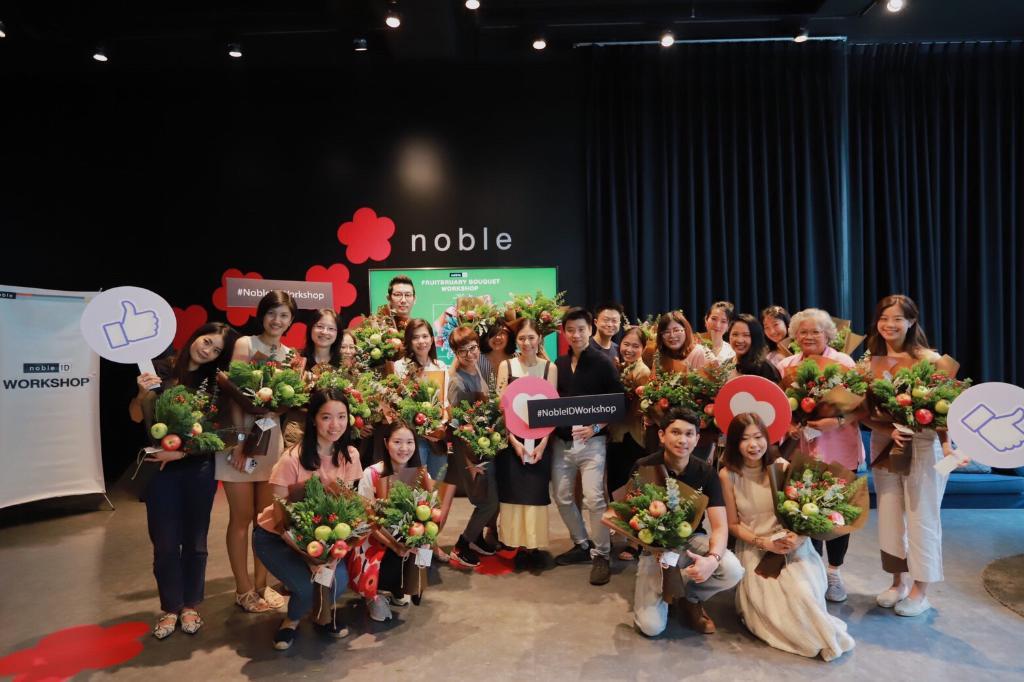 Noble ID ต้อนรับเทศกาลแห่งความรัก กับกิจกรรม FRUITbruary BOUQUET WORKSHOP
