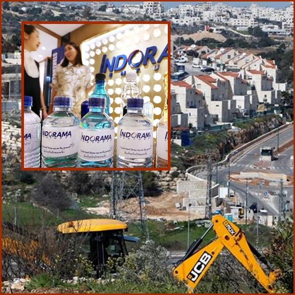 (ภาพเล็ก) ภาพอินโดรามา เวนเจอร์ ของสื่อนิเคอิเอเชียนรีวิว (ภาพใหญ่) เขตยึดครองอิสราเอลในเวสต์แบงก์ของรอยเตอร์