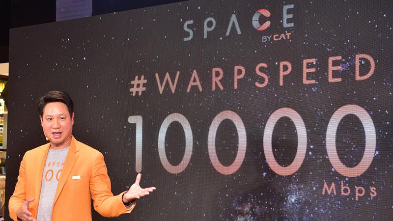 กสทเปิด SPACE by CAT โชว์สปีดเน็ต 10,000 Mbps เจาะคนดิจิทัล