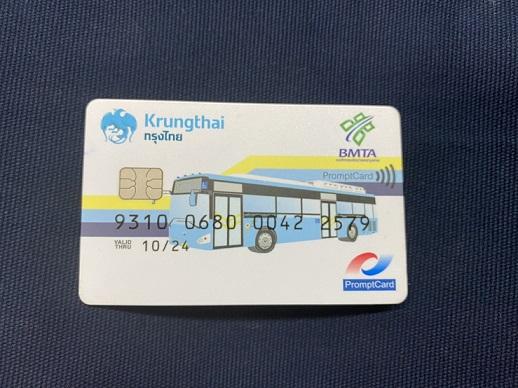 นิยมบัตรจ่ายค่ารถเมล์เพิ่ม! ขสมก.เริ่มเก็บค่าธรรมเนียมออกบัตรใหม่ 30 บาท