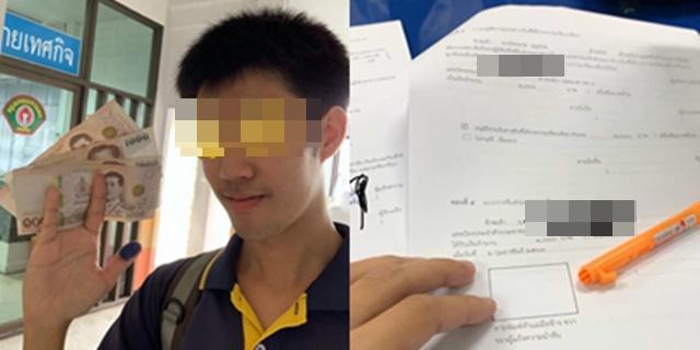 หนุ่มโชว์หลักฐาน แจ้งเบาะแส พบ จยย.ขี่บนฟุตปาธ ได้เงินรางวัลนำจับ 2 เดือนรวมหมื่นกว่าบาท