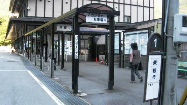 ภาพจาก http://moromoro.my.coocan.jp/