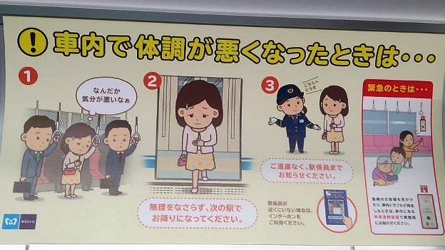 ภาพจาก https://umi-cafe2.at.webry.info/