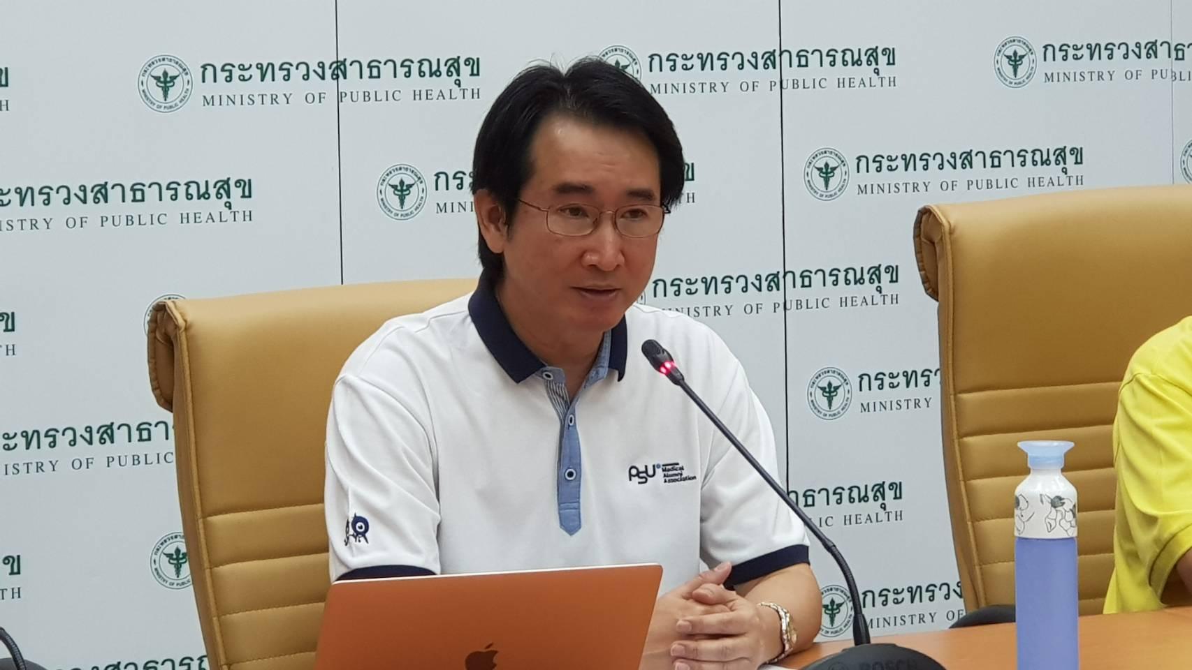 """ไทยรักษาโรควิด-19 หายรวม 15 ราย สั่งด่านเข้มเรือทุกลำเข้าประเทศ พบผู้โดยสาร """"เวสเตอร์ดัม"""" มาไทยเพิ่ม 35 ราย"""