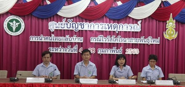 ผอ.รพ.ชลบุรี ยันคนไทย 138 คนจากอู่ฮั่นยังได้รับการดูแลตามมาตรฐาน
