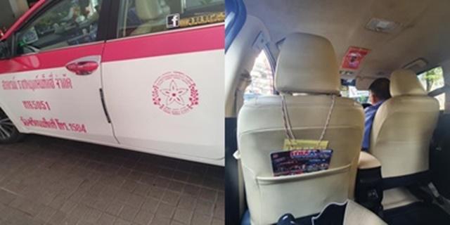 แฉ! แท็กซี่ไม่ติดป้ายชื่อคนขับ ไม่มีทะเบียน พูดจาไม่ดี ชี้หน้าด่าผู้โดยสาร
