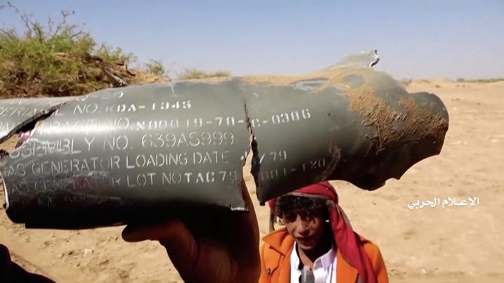 """In Clips :โจมตีทางอากาศเยเมน หลัง """"เครื่องบินซาอุฯ"""" ถูกกบฎฮูตียิงตก พลเรือนดับ 31"""