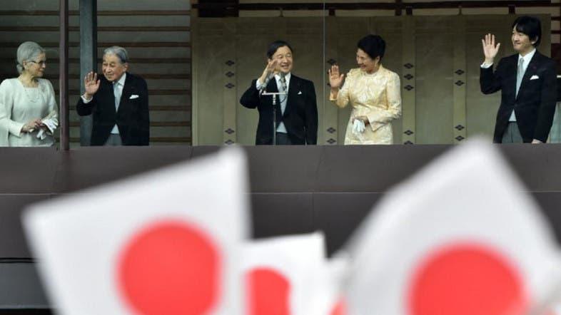 """ญี่ปุ่นยกเลิกงานฉลองวันเฉลิมพระชนมพรรษา """"สมเด็จพระจักรพรรดิ"""" เลี่ยงไวรัสระบาด"""