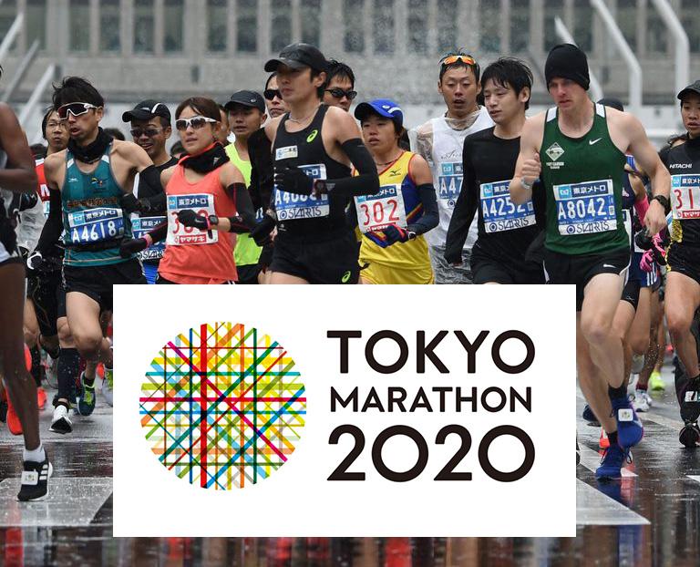 โตเกียวมาราธอน 2020 ไม่ยกเลิก แต่ประกาศลดจำนวนนักวิ่งทั่วไปหมดสิทธิ์