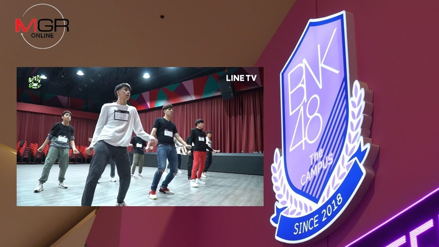 โอตะ BNK48 จ่อเทโหวต! สุดปรี๊ด iAM ให้ The BROTHERs ใช้โรงละครวง