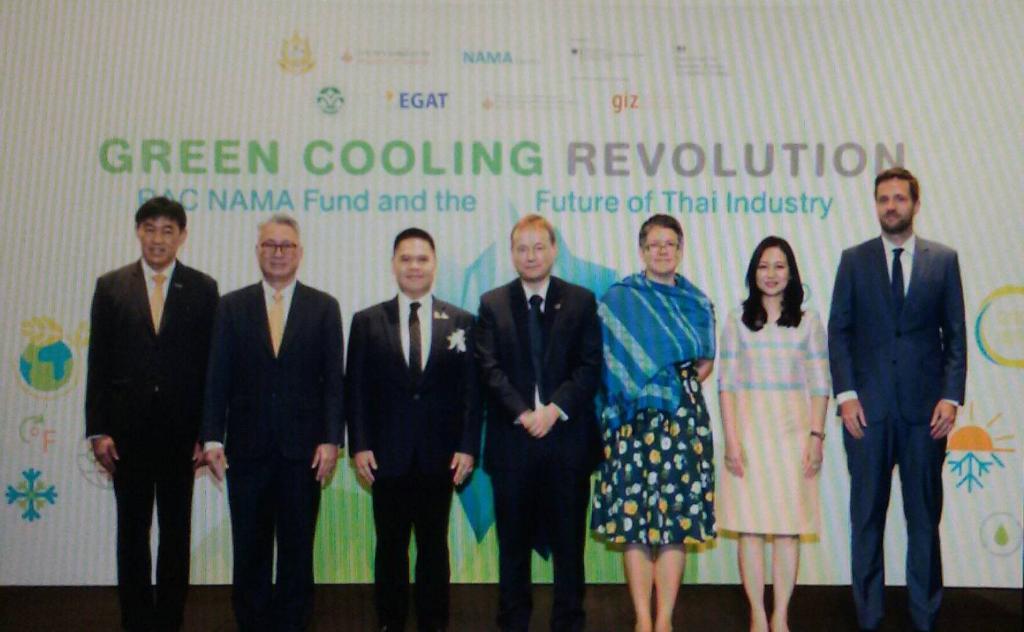 กฟผ.–ทส.–GIZชูความสำเร็จกองทุนRAC NAMAผลักดันนวัตกรรมเทคโนโลยีทำความเย็นสีเขียว