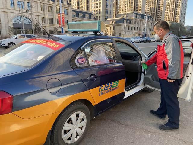 เซี่ยงไฮ้สั่งผู้โดยสาร 'รถประจำทาง-แท็กซี่' สวมหน้ากากอนามัย สกัดไวรัส