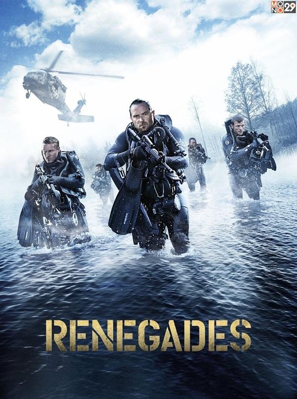 """""""เรเนเกดส์"""" หนังดีอาวุธครบมือบู๊มันสนั่นจอ พร้อมรบฟรีทีวีที่แรก เสาร์ที่ 22 ก.พ.นี้ ช่อง """"MONO29"""""""