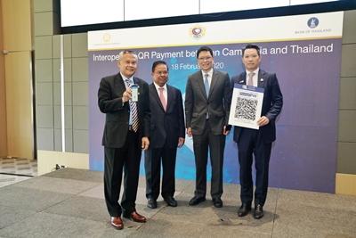 ไทยพาณิชย์เปิดชำระเงินระหว่างไทย-กัมพูชาผ่านQR Payment