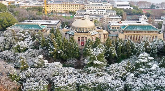 มหาวิทยาลัยอู่ฮั่น (ภาพ ซินหัว)