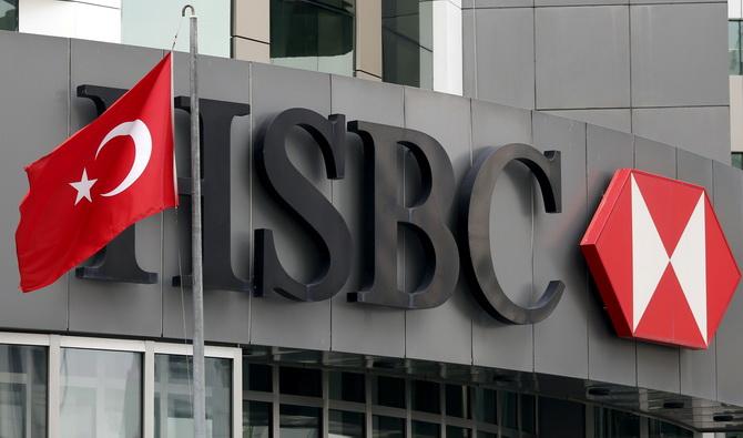 ธนาคารยักษ์HSBCปรับลดขนาดบริษัท ปลดพนักงานทั่วโลก35,000คน