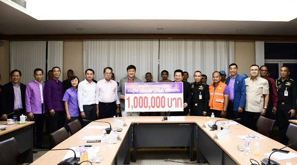 เชียงรายระดมทุนได้ 1 ล้านเตรียมสั่งอุปกรณ์ดับไฟป่าพร้อมตั้งค่าหัวแจ้งคนเผาเพิ่มเป็น 5 หมื่น
