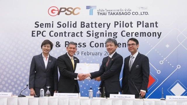 GPSCทุ่ม1.1พันล.ตั้งโรงแบตเตอรี่ฯในไทย