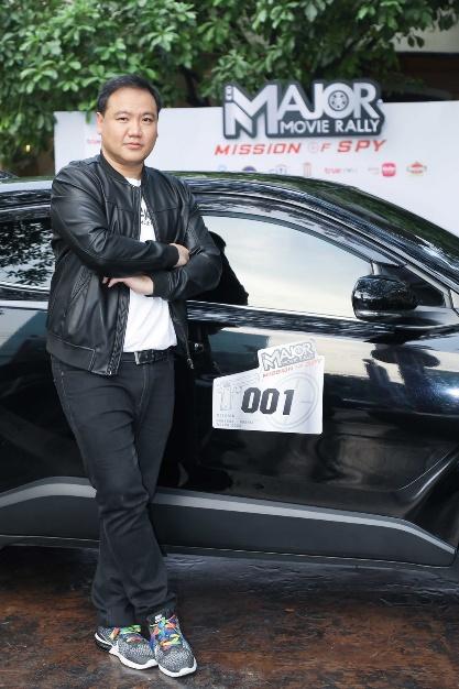 """ถอดรหัสเส้นทาง UNSEEN TOUR กรุงเทพ-หัวหิน กับกิจกรรม """"Major Movie Rally : Mission of spy พิชิตภารกิจลับกับรถคู่ใจ"""""""