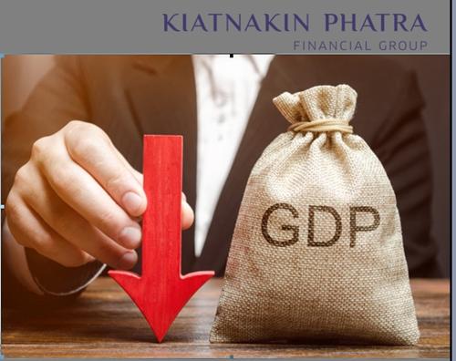 บล.ภัทรฯ ลดเป้า GDP ปีนี้โต 1.4% กนง.ลด ดบ.อีกกลางปี