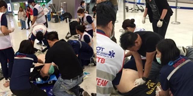 ชื่นชมหนุ่มดับเพลิง! ช่วยชีวิตนักท่องเที่ยวหมดสติในสนามบินสุวรรณภูมิ