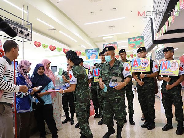 รพ.อิงคยุทธฯ-สสจ.ปัตตานี จัดทหารหมอพบประชาชนรู้เท่าทันไวรัสโคโรนา