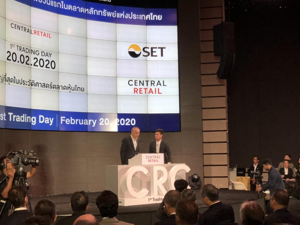 CRC ได้ฤกษ์เข้าเทรดวันแรก ราคาเปิดเท่า IPO ที่ 42.00 บาท กระตุ้นตลาดหุ้นไทยคึกคัก