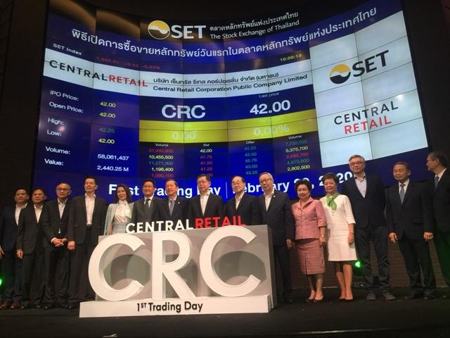 เซ็นทรัล รีเทลฯ เปิดเทรดวันแรกเท่ากับราคา IPO ที่ 42.00 บาท