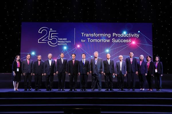 """สถาบันเพิ่มผลผลิตฯ ชูแนวคิด """"Transforming Productivity for Tomorrow Success"""""""