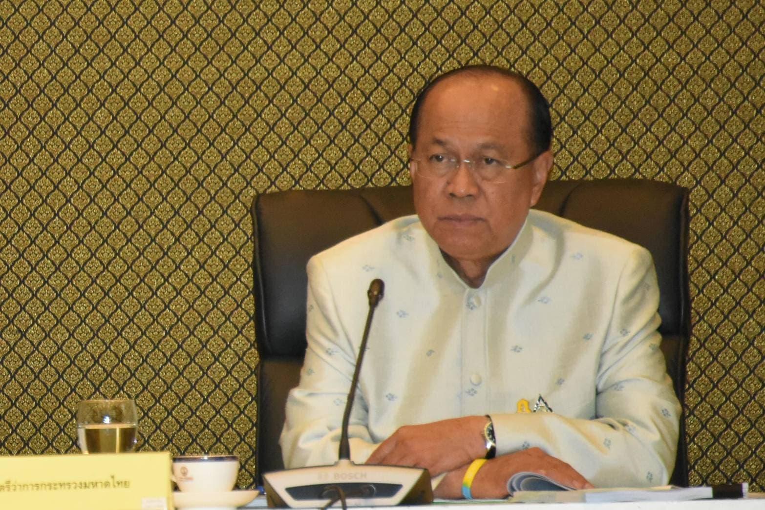พลเอก อนุพงษ์ เผ่าจินดา รัฐมนตรีว่าการกระทรวงมหาดไทย