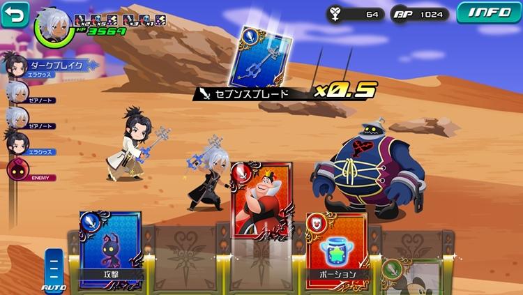 """ข้อมูลแรก! """"Kingdom Hearts Dark Road"""" กำเนิดวายร้ายวัยใส"""
