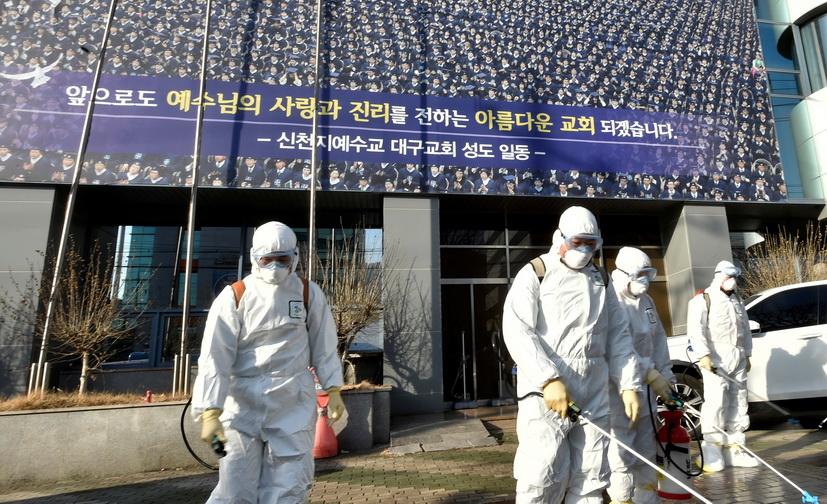 เกาหลีใต้ประกาศให้ 2 เมืองเป็น 'พื้นที่ควบคุมโรค' หลังยอดผู้ติดเชื้อโควิด-19 พุ่ง 156 ราย