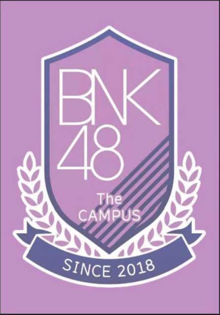 #SAVE เธียเตอร์ BNK48         โอตะประท้วง...เวทีข้าใครอย่าแตะ