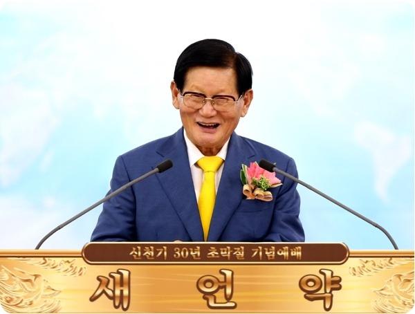 ผู้นำโบสถ์ 'ชินชอนจี' ชี้ไวรัสโควิด-19 เป็นการกระทำของ 'ปีศาจร้าย' หลังมีสาวกล้มป่วยกว่า 400 คน