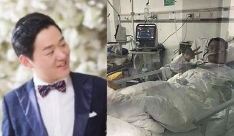 แพทย์อู่ฮั่น เลื่อนแต่งงาน เข้ากะช่วยผู้ป่วย กลับเสียชีวิตจากพิษไวรัส