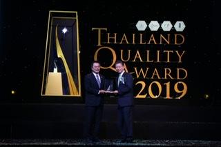 """""""เอ็ม บี เค เซ็นเตอร์"""" คว้ารางวัล การบริหารสู่ความเป็นเลิศ (Thailand Quality Class : TQC) ปี 2562"""