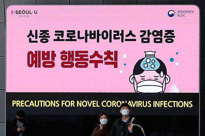 """""""หมอยง"""" แจงประกาศ Covid-19 เป็นโรคอันตราย ไม่ได้หมายความว่าสถานการณ์เลวร้ายลง แต่เอื้อให้ จนท.ทำงานง่ายขึ้น"""