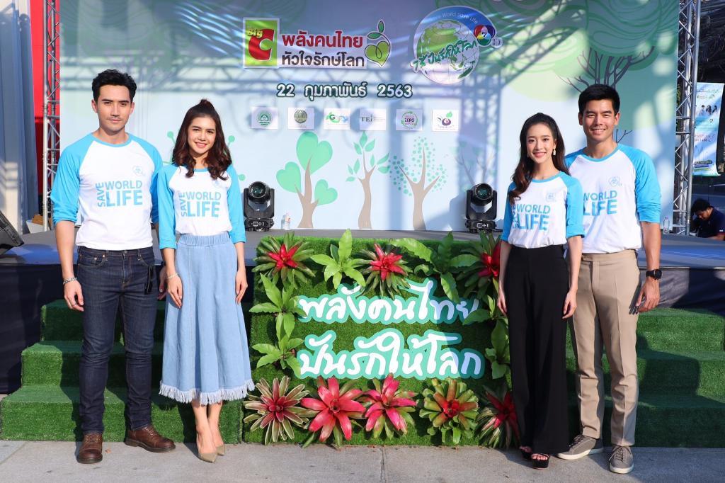 """ช่อง 7HD ส่ง """"บิ๊กเอ็ม-โน้ต-ปูเป้-ชิงชิง"""" ร่วมกิจกรรม """"พลังคนไทย ปันรักให้โลก"""" ครั้งที่ 2 พร้อมร่วมรณรงค์คนไทย ลดใช้ถุงพลาสติก"""