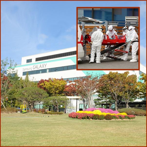 "In Clip: ซัมซุงยืนยัน พบ ""ผู้ติดเชื้อไวรัสโคโรนา"" ในโรงงานผลิตโทรศัพท์มือถือที่เกาหลีใต้ ดับรวมทั่วโลก 2,442 ราย"