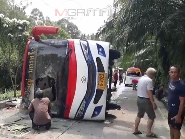 ด่วน! รถบัสสมาคมจีนไหหลำเกิดพลิกคว่ำที่นครศรีธรรมราช ตาย 2 เจ็บ 18
