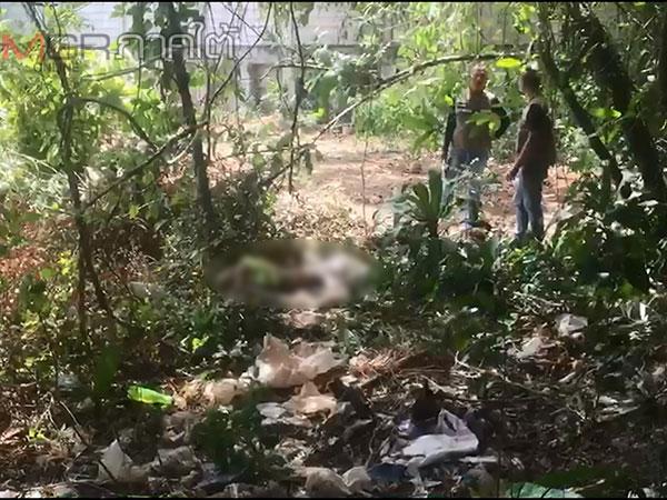 ผงะ! พบศพแรงงานเมียนมาถูกฆ่าหมกป่าที่สงขลา พบเป็นฝีมือกลุ่มเพื่อนชาติเดียวกัน